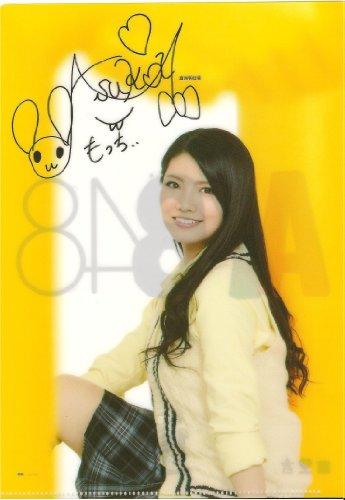 AKB48 studio recordings コレクション CD先着特典クリアファイル 【倉持明日香】 -