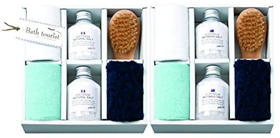 資格情報決定食品BT-040 バスツーリスト  入浴剤セット