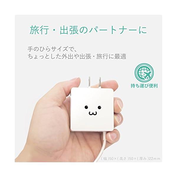 エレコム USB 充電器 ACアダプター コン...の紹介画像6