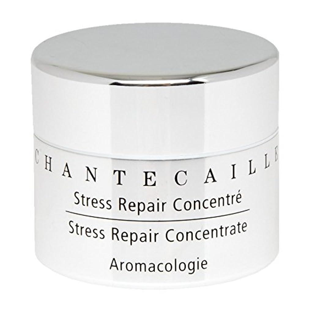 演じる粘着性言語シャンテカイユストレス修復濃縮15ミリリットル x4 - Chantecaille Stress Repair Concentrate 15ml (Pack of 4) [並行輸入品]