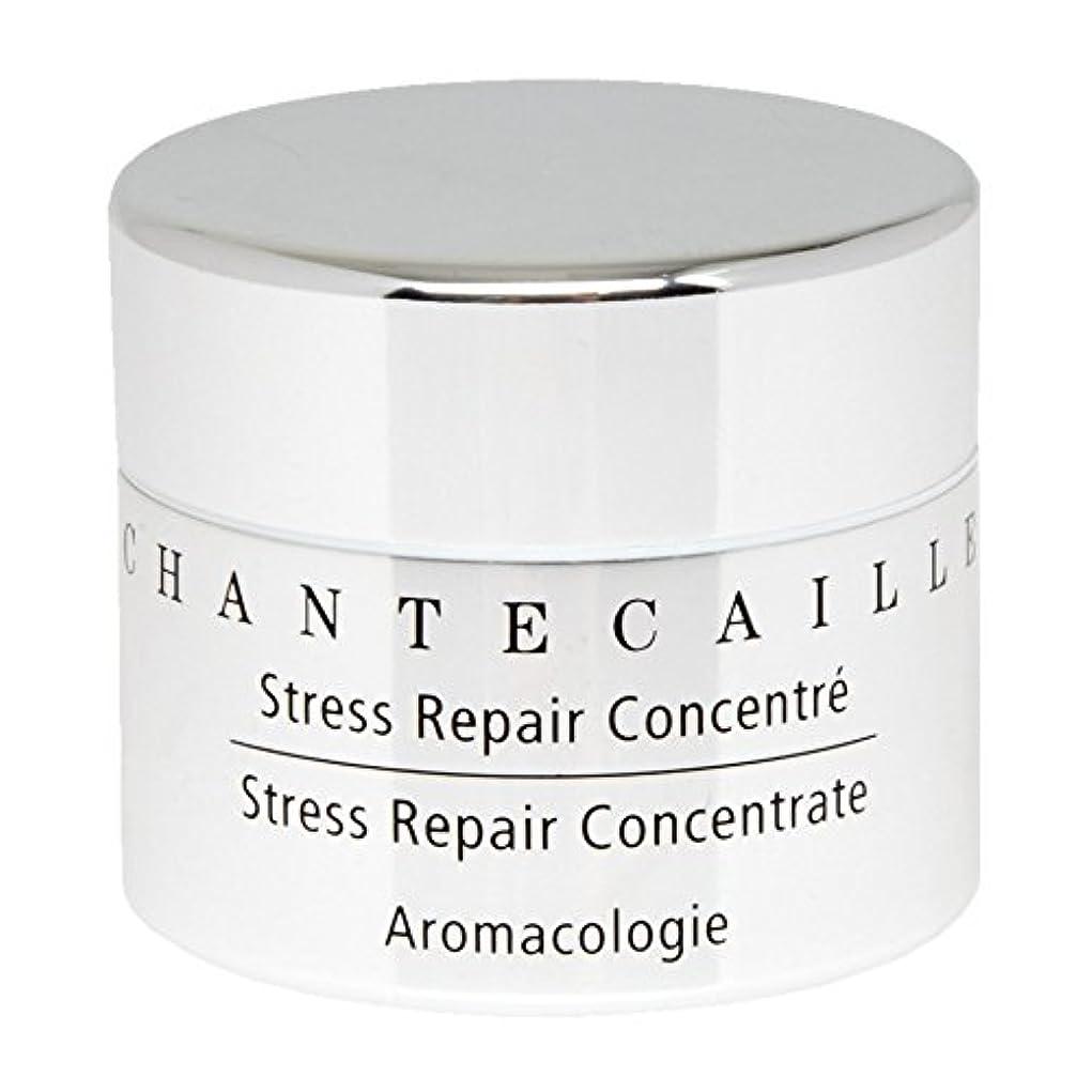 ポーンお父さんファイアルChantecaille Stress Repair Concentrate 15ml (Pack of 6) - シャンテカイユストレス修復濃縮15ミリリットル x6 [並行輸入品]