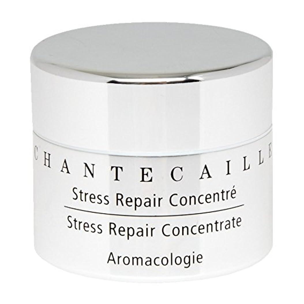 池コスチュームブームシャンテカイユストレス修復濃縮15ミリリットル x2 - Chantecaille Stress Repair Concentrate 15ml (Pack of 2) [並行輸入品]