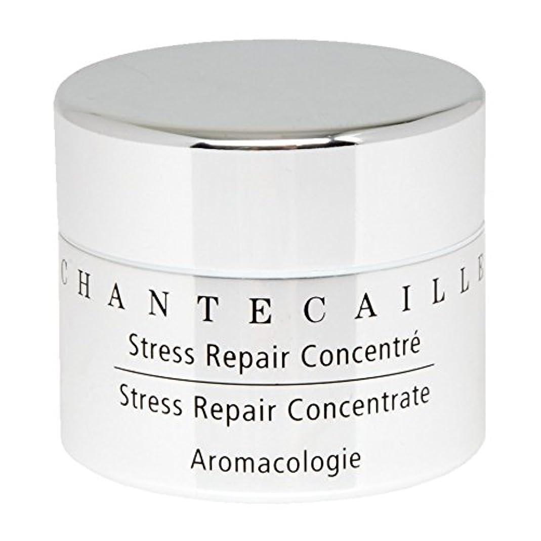 じゃがいも計画的スリップシャンテカイユストレス修復濃縮15ミリリットル x2 - Chantecaille Stress Repair Concentrate 15ml (Pack of 2) [並行輸入品]