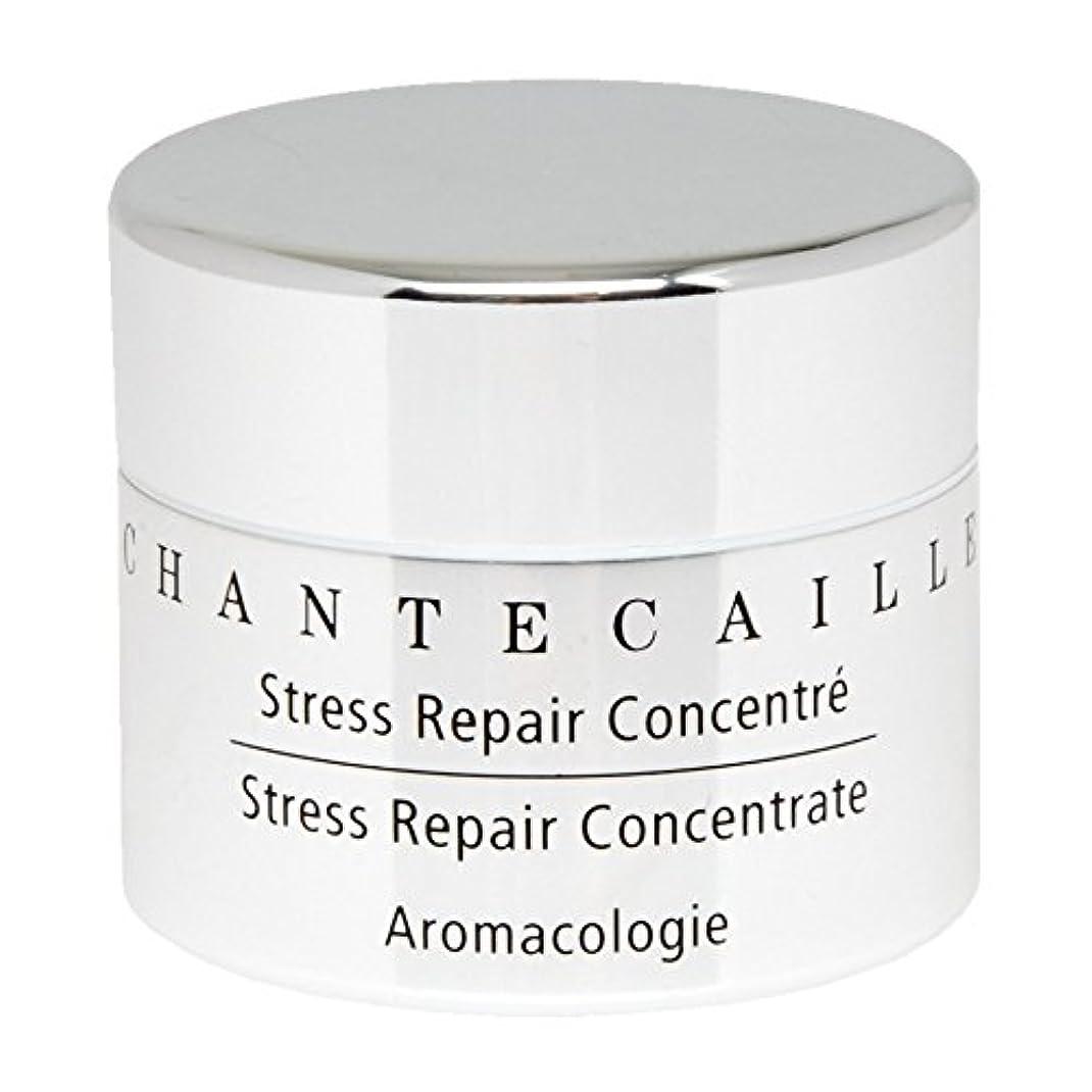戻る苦悩移動シャンテカイユストレス修復濃縮15ミリリットル x4 - Chantecaille Stress Repair Concentrate 15ml (Pack of 4) [並行輸入品]