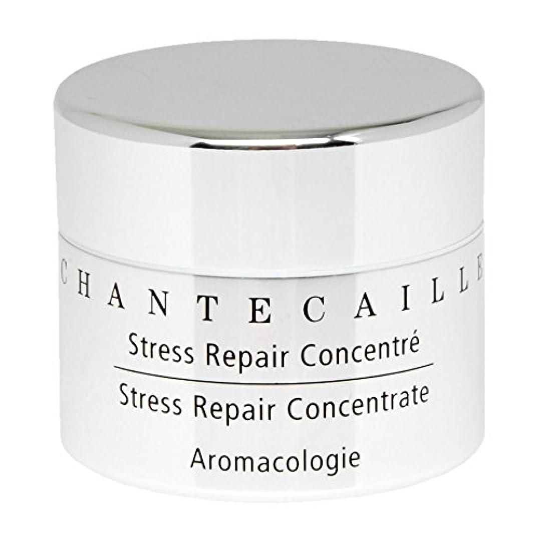 エトナ山ヘッジフリンジChantecaille Stress Repair Concentrate 15ml - シャンテカイユストレス修復濃縮15ミリリットル [並行輸入品]