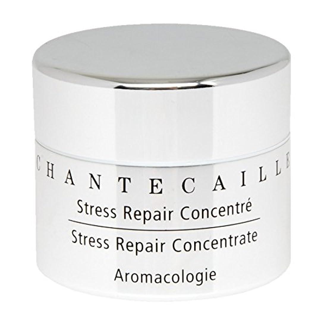 気をつけて以前は患者シャンテカイユストレス修復濃縮15ミリリットル x2 - Chantecaille Stress Repair Concentrate 15ml (Pack of 2) [並行輸入品]