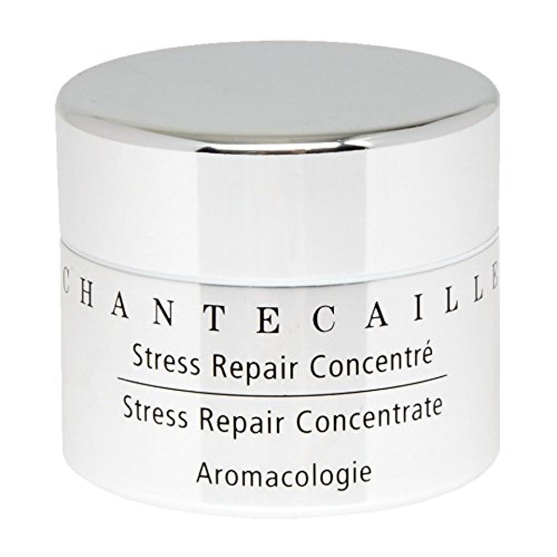 荒涼としたもっともらしい財産Chantecaille Stress Repair Concentrate 15ml (Pack of 6) - シャンテカイユストレス修復濃縮15ミリリットル x6 [並行輸入品]