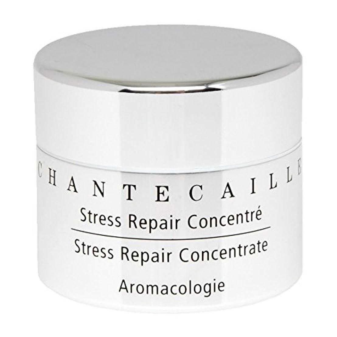 代わりにを立てる特許祖母シャンテカイユストレス修復濃縮15ミリリットル x2 - Chantecaille Stress Repair Concentrate 15ml (Pack of 2) [並行輸入品]