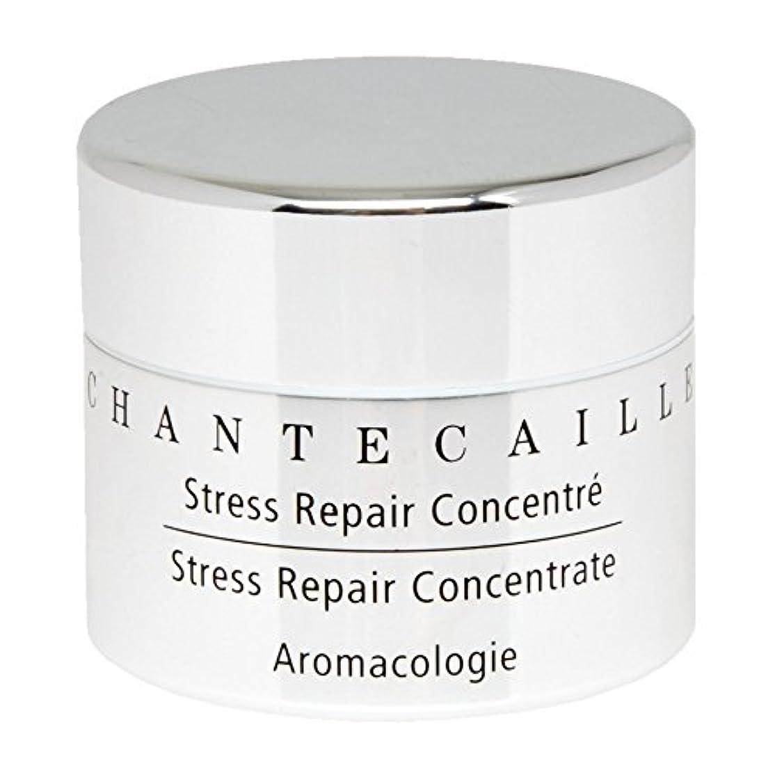 志すモードカルシウムシャンテカイユストレス修復濃縮15ミリリットル x4 - Chantecaille Stress Repair Concentrate 15ml (Pack of 4) [並行輸入品]