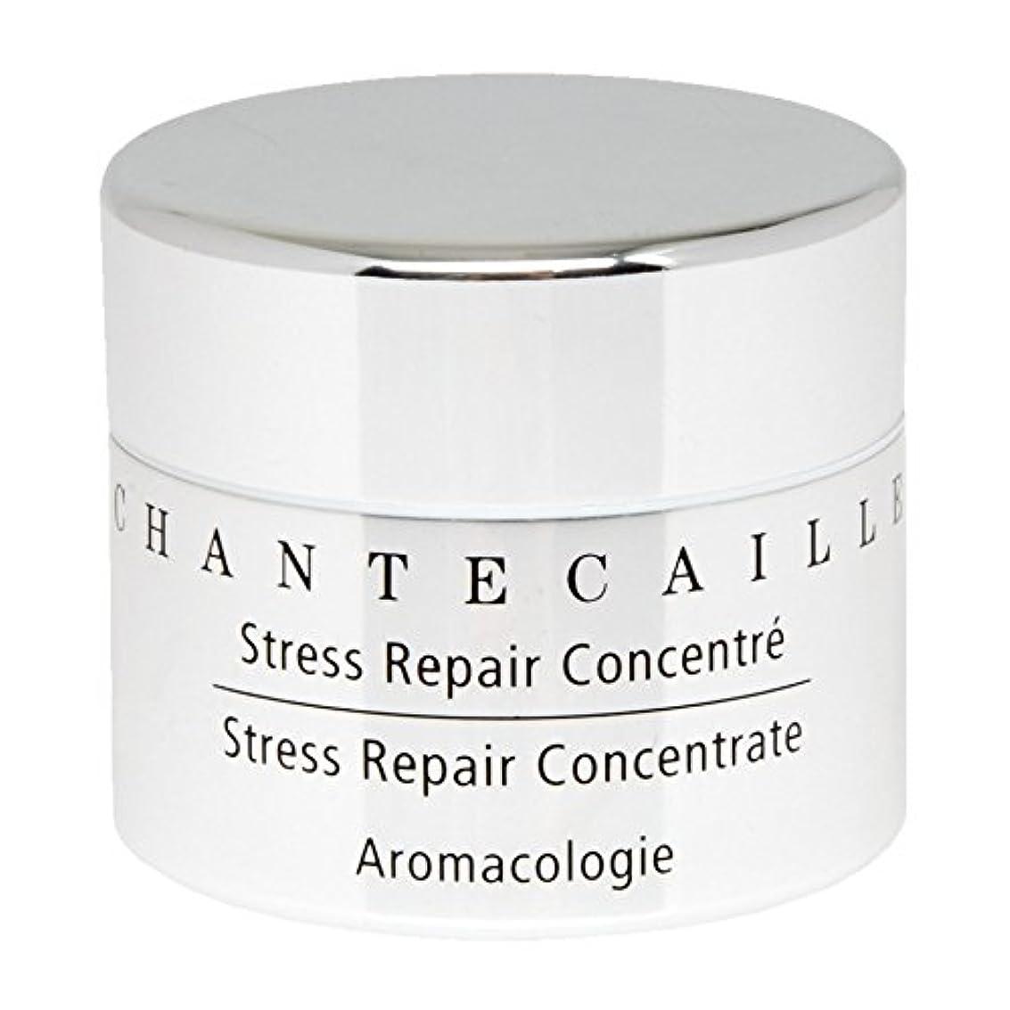 豊富にデマンドボアChantecaille Stress Repair Concentrate 15ml - シャンテカイユストレス修復濃縮15ミリリットル [並行輸入品]