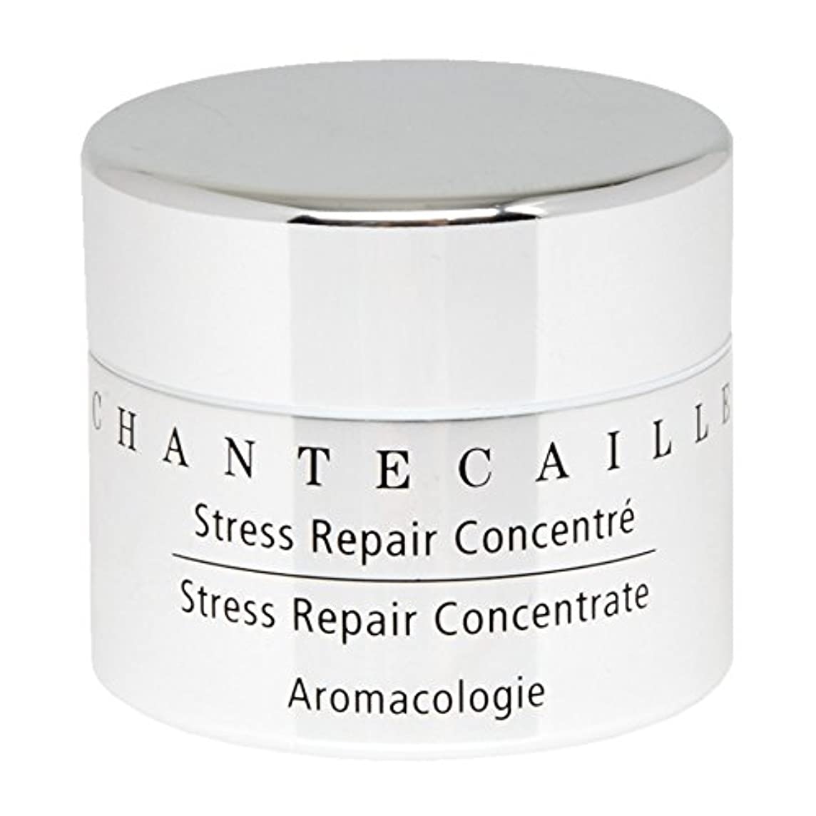 下位セーブ不良品シャンテカイユストレス修復濃縮15ミリリットル x4 - Chantecaille Stress Repair Concentrate 15ml (Pack of 4) [並行輸入品]