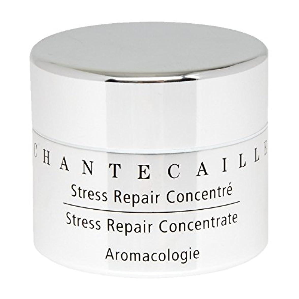 悩む蛇行スーダンシャンテカイユストレス修復濃縮15ミリリットル x4 - Chantecaille Stress Repair Concentrate 15ml (Pack of 4) [並行輸入品]