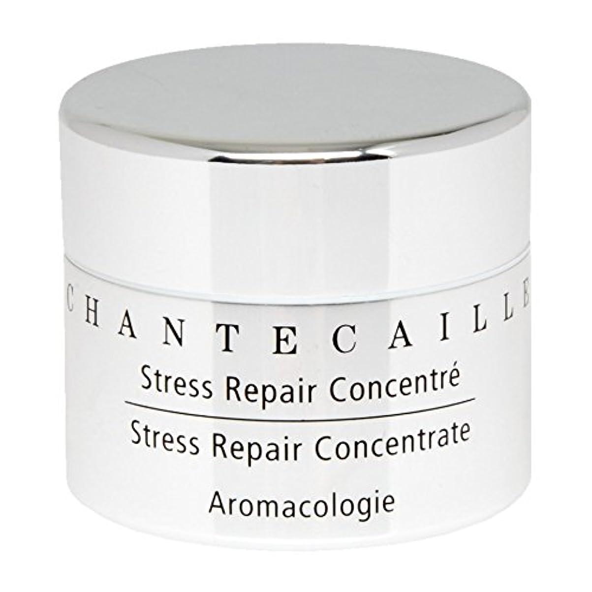 シャイ少なくともテクスチャーChantecaille Stress Repair Concentrate 15ml (Pack of 6) - シャンテカイユストレス修復濃縮15ミリリットル x6 [並行輸入品]