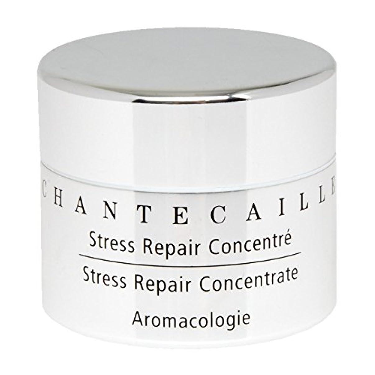 プロフェッショナル腐食するアスリートChantecaille Stress Repair Concentrate 15ml - シャンテカイユストレス修復濃縮15ミリリットル [並行輸入品]