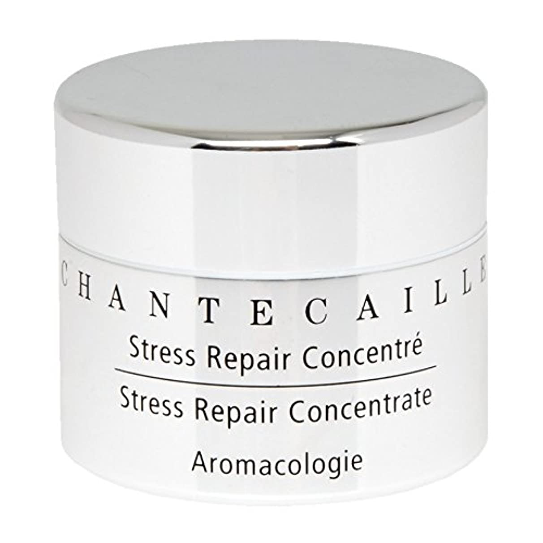 スリンク哀おんどりシャンテカイユストレス修復濃縮15ミリリットル x2 - Chantecaille Stress Repair Concentrate 15ml (Pack of 2) [並行輸入品]