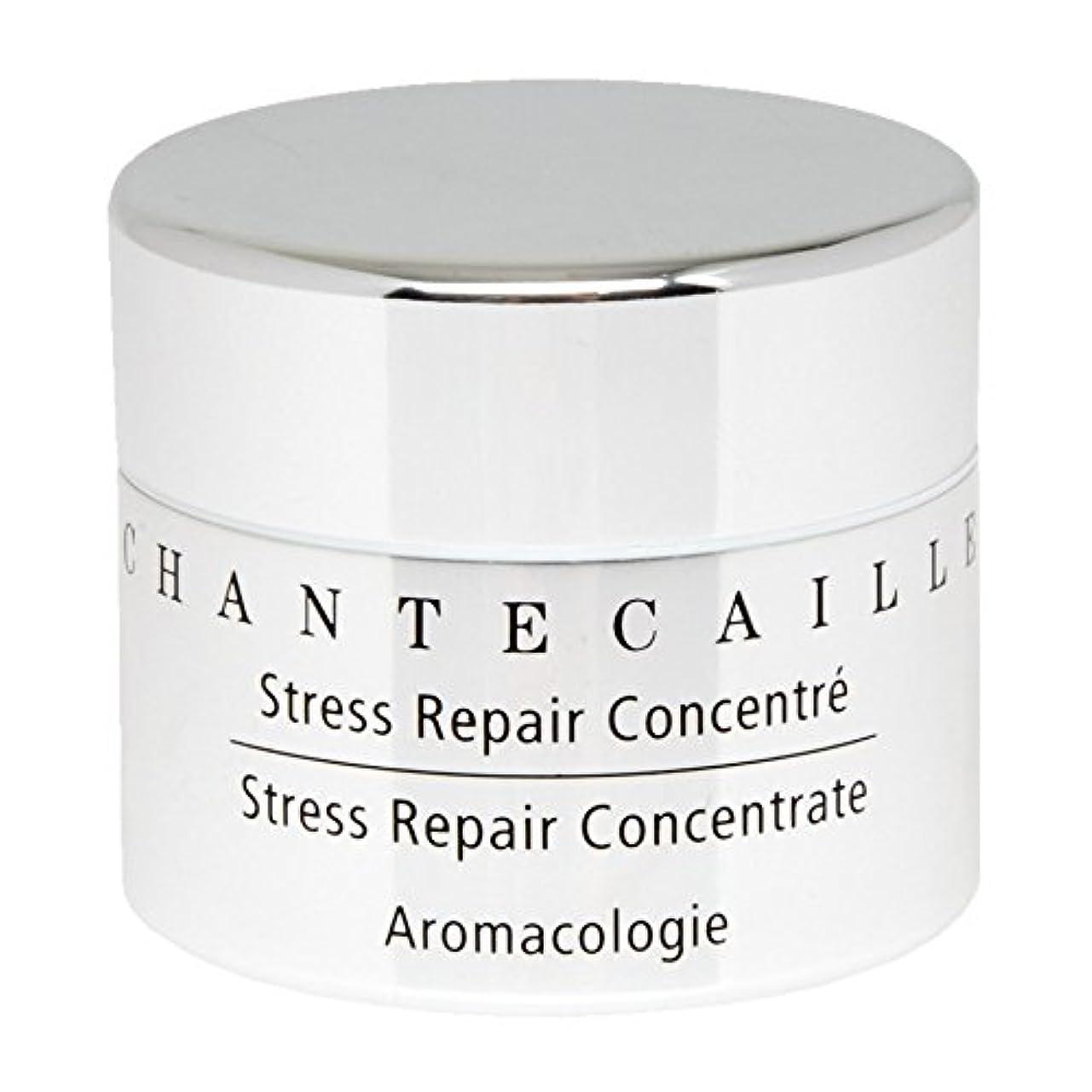 食事を調理する大学あごChantecaille Stress Repair Concentrate 15ml (Pack of 6) - シャンテカイユストレス修復濃縮15ミリリットル x6 [並行輸入品]