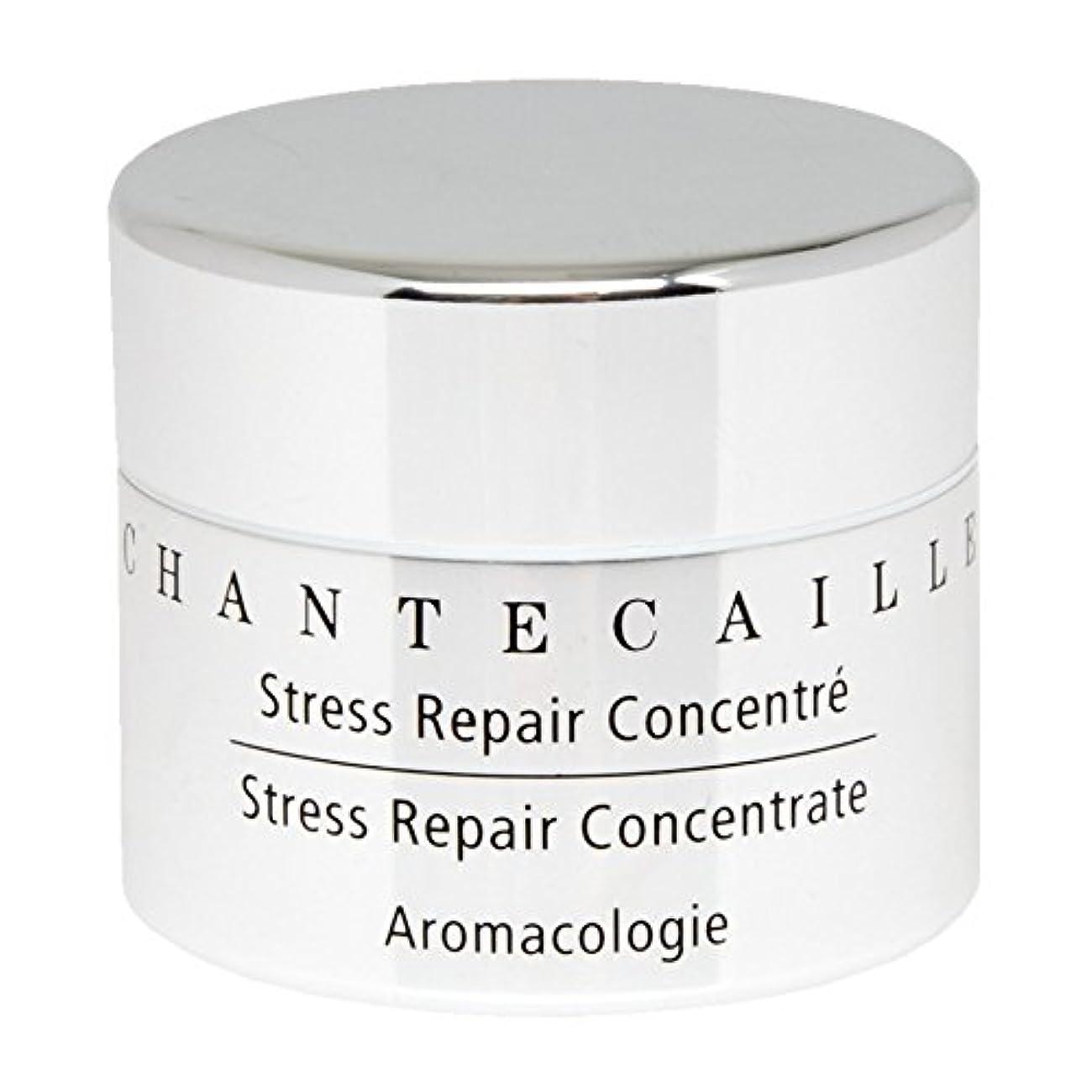 分割ベックスハンディキャップシャンテカイユストレス修復濃縮15ミリリットル x4 - Chantecaille Stress Repair Concentrate 15ml (Pack of 4) [並行輸入品]