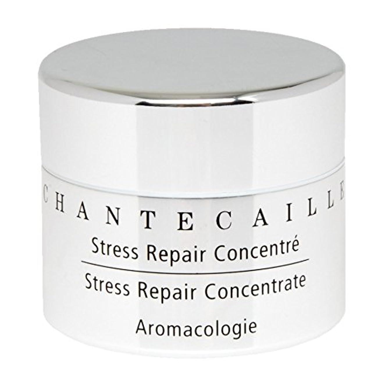 お流驚くべきChantecaille Stress Repair Concentrate 15ml (Pack of 6) - シャンテカイユストレス修復濃縮15ミリリットル x6 [並行輸入品]