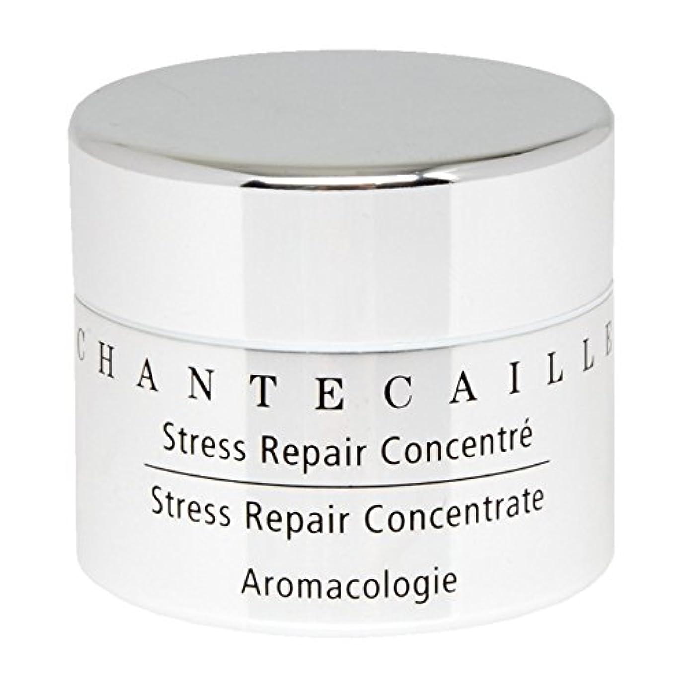 パン屋オープニング成長Chantecaille Stress Repair Concentrate 15ml (Pack of 6) - シャンテカイユストレス修復濃縮15ミリリットル x6 [並行輸入品]