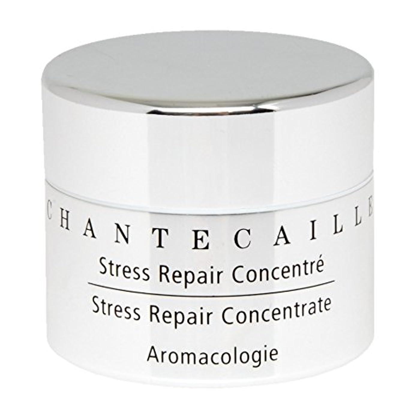 厚くする蓮精査Chantecaille Stress Repair Concentrate 15ml (Pack of 6) - シャンテカイユストレス修復濃縮15ミリリットル x6 [並行輸入品]