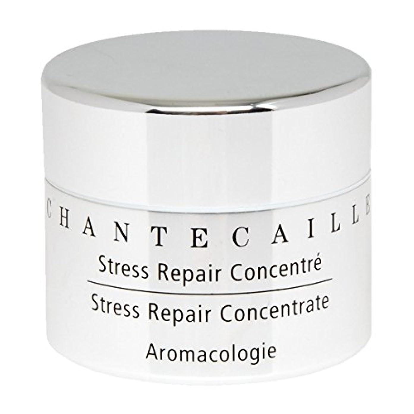 スペースレクリエーションジレンマChantecaille Stress Repair Concentrate 15ml - シャンテカイユストレス修復濃縮15ミリリットル [並行輸入品]