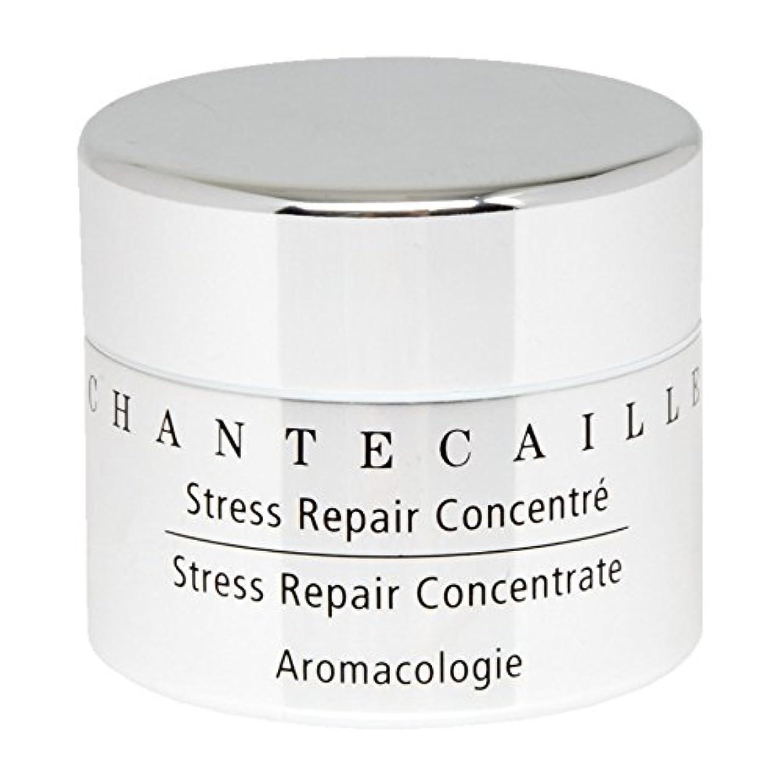素晴らしきカウントアップ会議シャンテカイユストレス修復濃縮15ミリリットル x4 - Chantecaille Stress Repair Concentrate 15ml (Pack of 4) [並行輸入品]