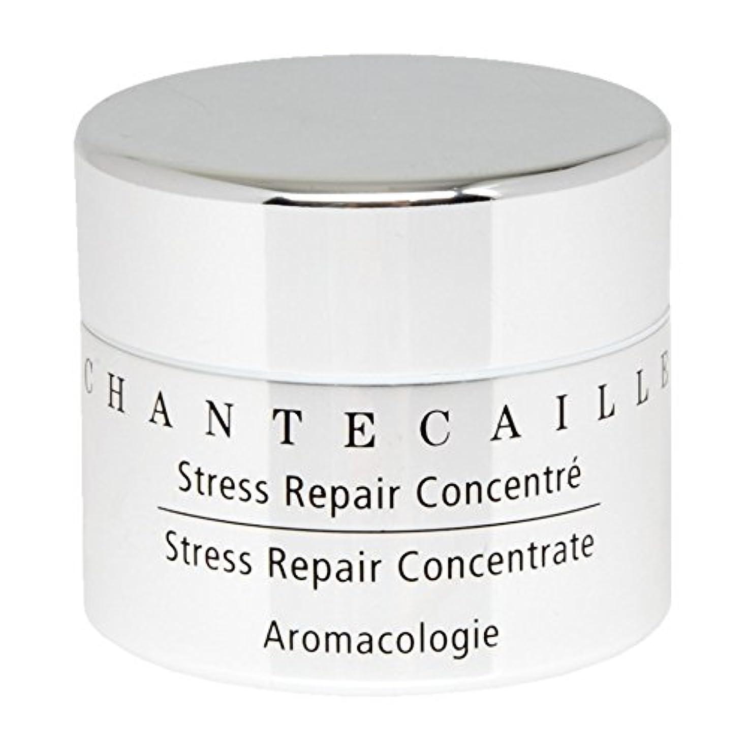 スプリット九月バウンドシャンテカイユストレス修復濃縮15ミリリットル x2 - Chantecaille Stress Repair Concentrate 15ml (Pack of 2) [並行輸入品]