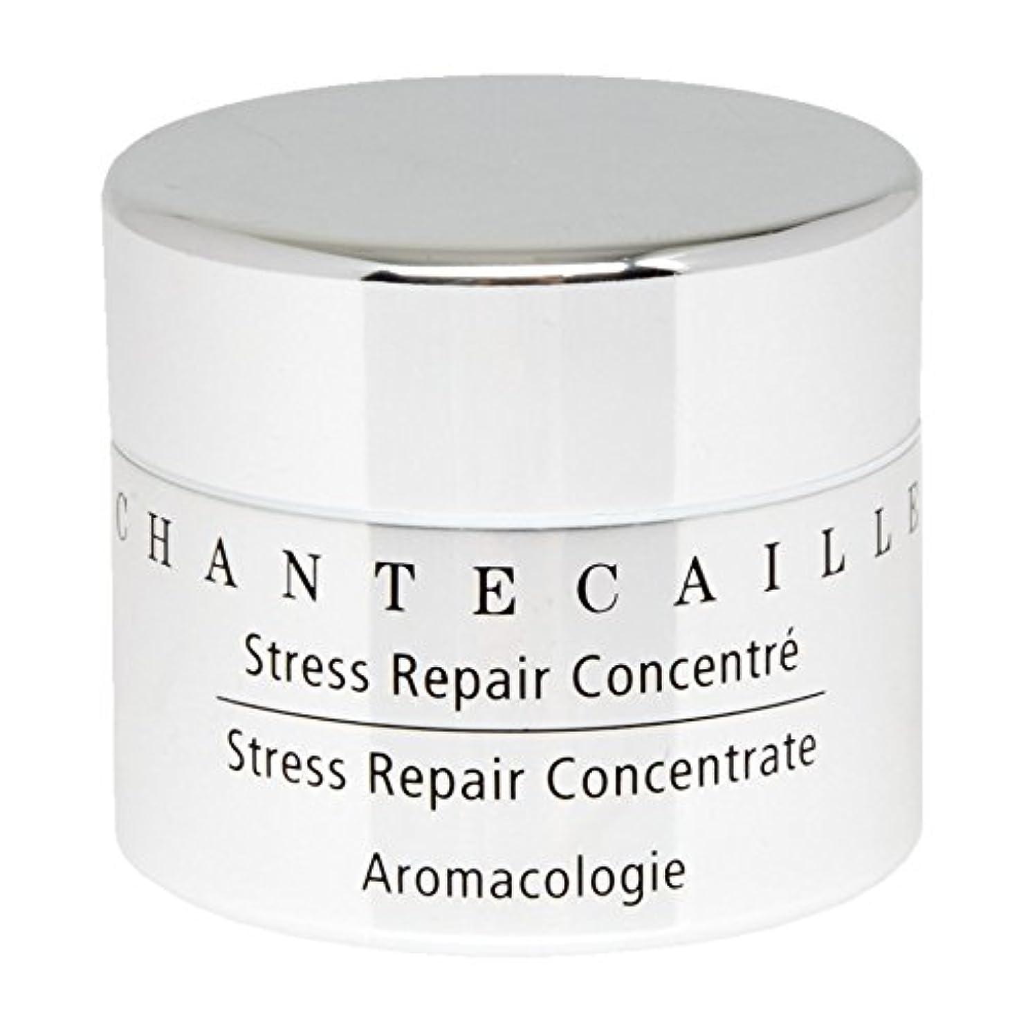 消毒する悪性の決してChantecaille Stress Repair Concentrate 15ml - シャンテカイユストレス修復濃縮15ミリリットル [並行輸入品]