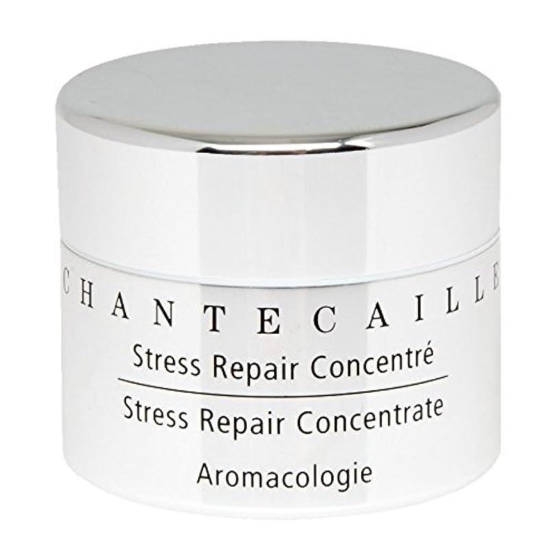 氷吐き出す製油所シャンテカイユストレス修復濃縮15ミリリットル x4 - Chantecaille Stress Repair Concentrate 15ml (Pack of 4) [並行輸入品]