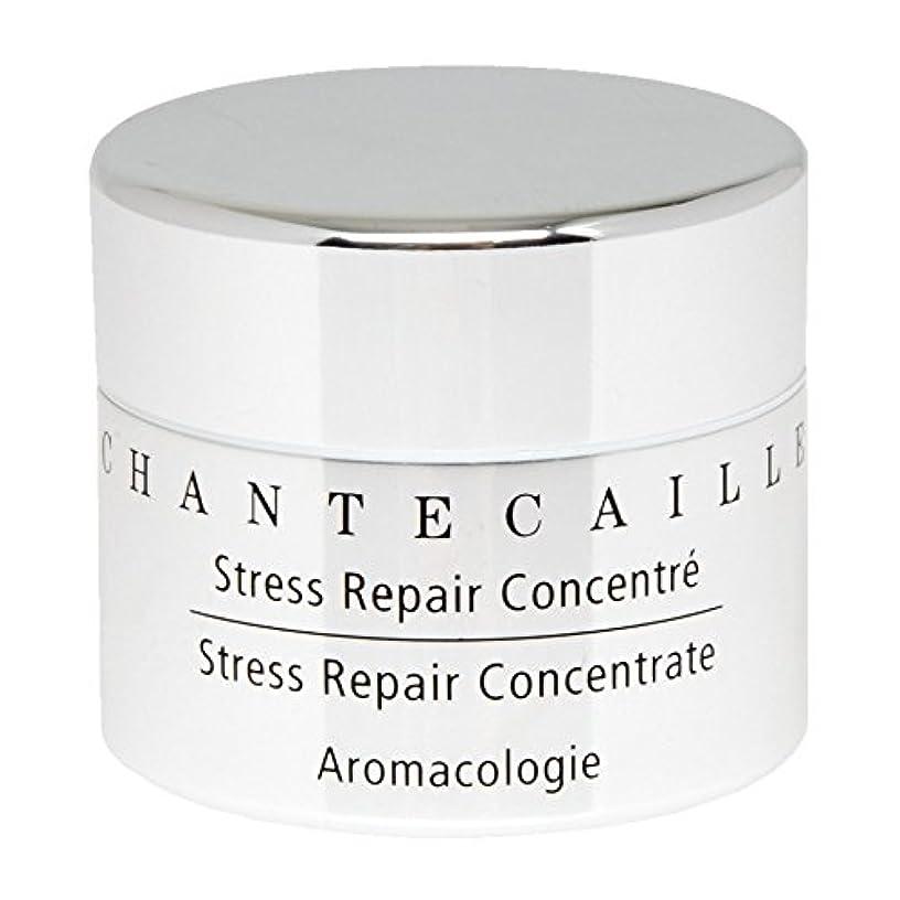 難しいチーター究極のChantecaille Stress Repair Concentrate 15ml (Pack of 6) - シャンテカイユストレス修復濃縮15ミリリットル x6 [並行輸入品]
