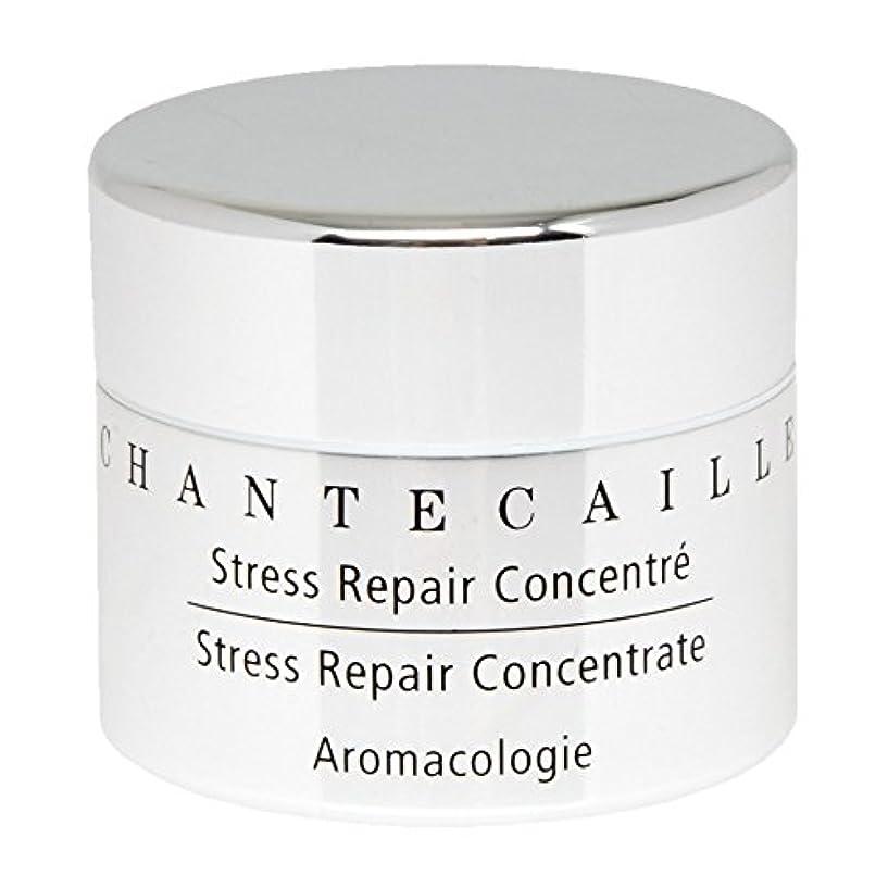 虹どう?データChantecaille Stress Repair Concentrate 15ml - シャンテカイユストレス修復濃縮15ミリリットル [並行輸入品]