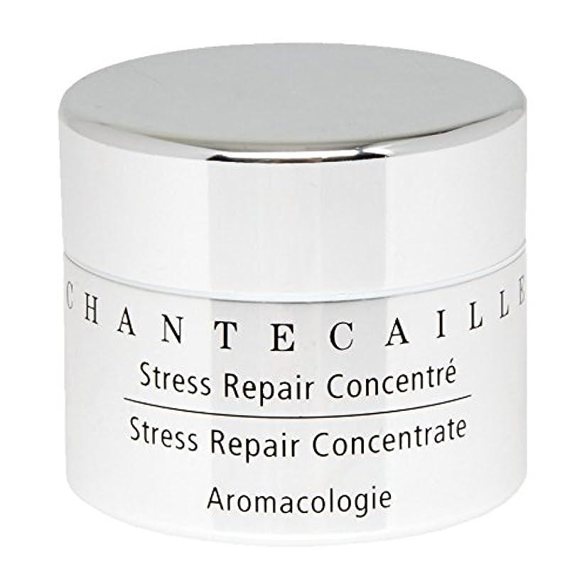 ラフト適度な陽気なシャンテカイユストレス修復濃縮15ミリリットル x2 - Chantecaille Stress Repair Concentrate 15ml (Pack of 2) [並行輸入品]