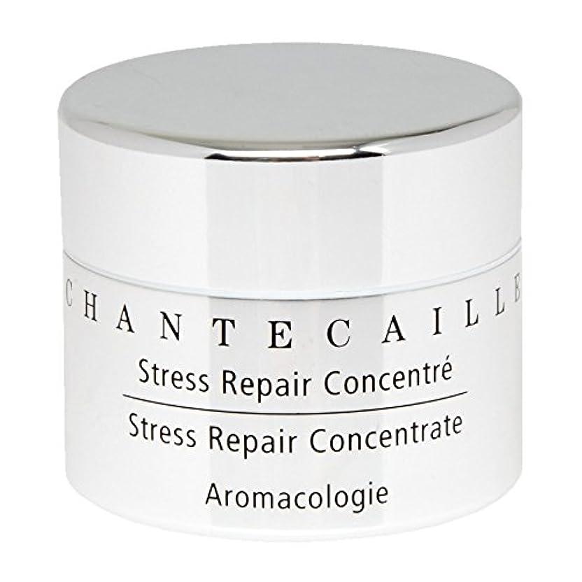 お互い改修する関税シャンテカイユストレス修復濃縮15ミリリットル x4 - Chantecaille Stress Repair Concentrate 15ml (Pack of 4) [並行輸入品]