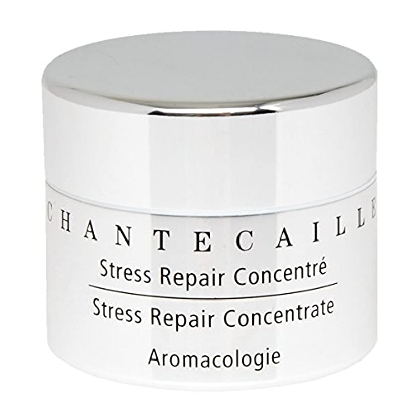 デコレーションサイレント暴行シャンテカイユストレス修復濃縮15ミリリットル x4 - Chantecaille Stress Repair Concentrate 15ml (Pack of 4) [並行輸入品]