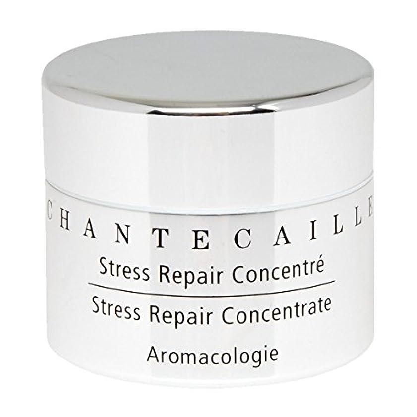 共和国慢動力学Chantecaille Stress Repair Concentrate 15ml (Pack of 6) - シャンテカイユストレス修復濃縮15ミリリットル x6 [並行輸入品]
