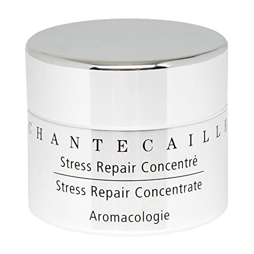 レーニン主義カスケードくちばしChantecaille Stress Repair Concentrate 15ml (Pack of 6) - シャンテカイユストレス修復濃縮15ミリリットル x6 [並行輸入品]