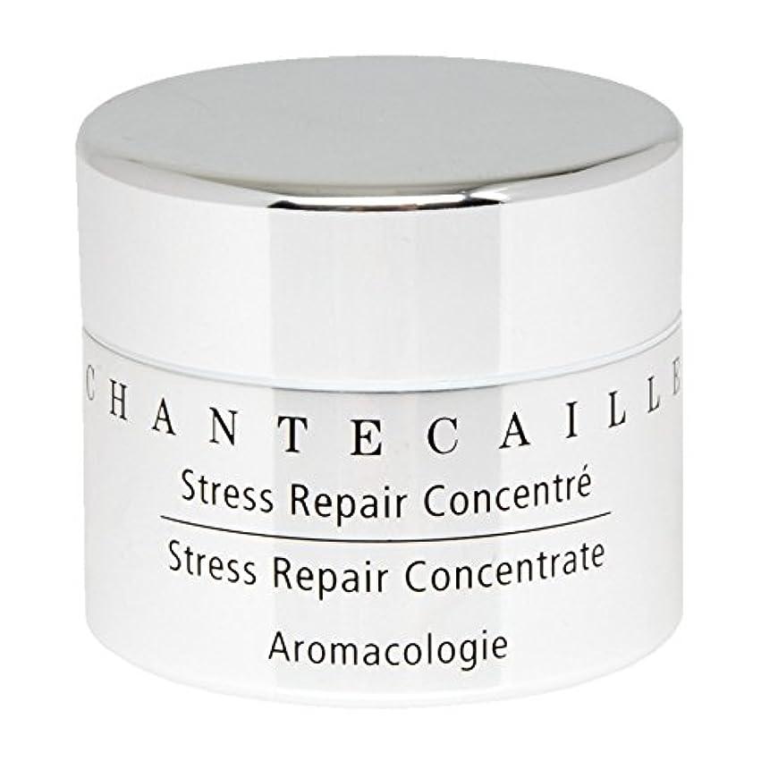 被るペア覗くChantecaille Stress Repair Concentrate 15ml (Pack of 6) - シャンテカイユストレス修復濃縮15ミリリットル x6 [並行輸入品]