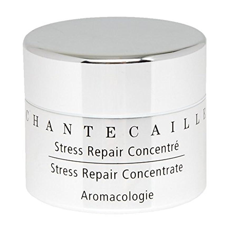 プログレッシブ対抗薄暗いシャンテカイユストレス修復濃縮15ミリリットル x4 - Chantecaille Stress Repair Concentrate 15ml (Pack of 4) [並行輸入品]