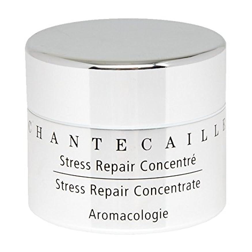 シャンテカイユストレス修復濃縮15ミリリットル x4 - Chantecaille Stress Repair Concentrate 15ml (Pack of 4) [並行輸入品]