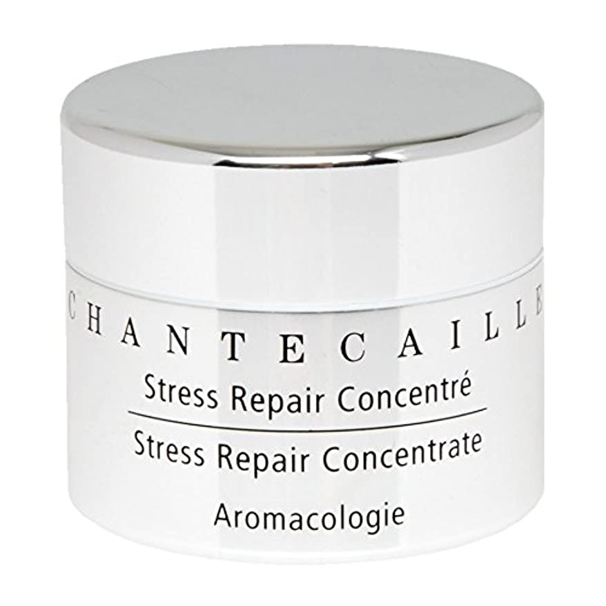 木曜日体操玉Chantecaille Stress Repair Concentrate 15ml (Pack of 6) - シャンテカイユストレス修復濃縮15ミリリットル x6 [並行輸入品]