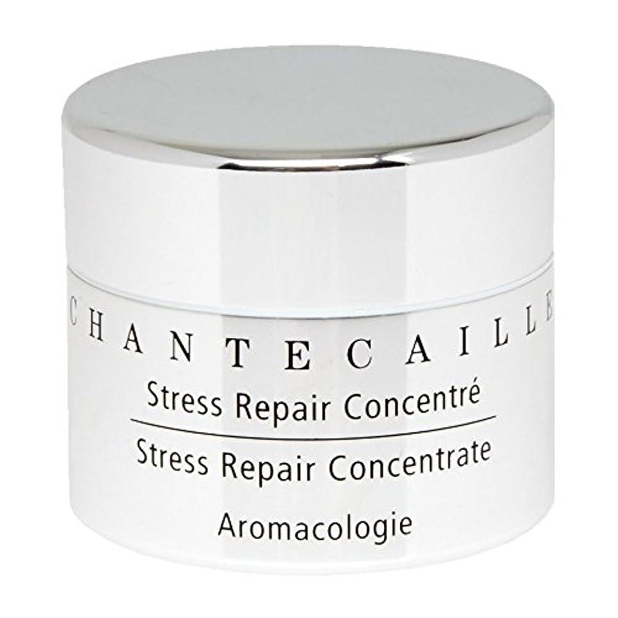 切断する不当ハードシャンテカイユストレス修復濃縮15ミリリットル x4 - Chantecaille Stress Repair Concentrate 15ml (Pack of 4) [並行輸入品]