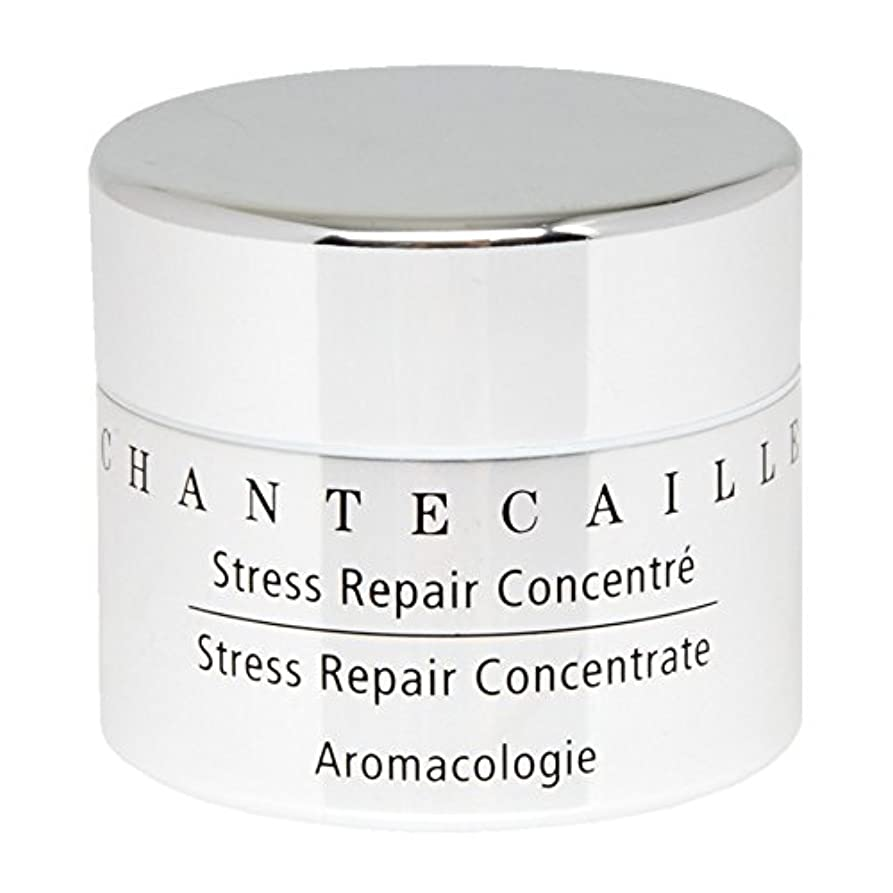 アメリカセッションウールChantecaille Stress Repair Concentrate 15ml - シャンテカイユストレス修復濃縮15ミリリットル [並行輸入品]