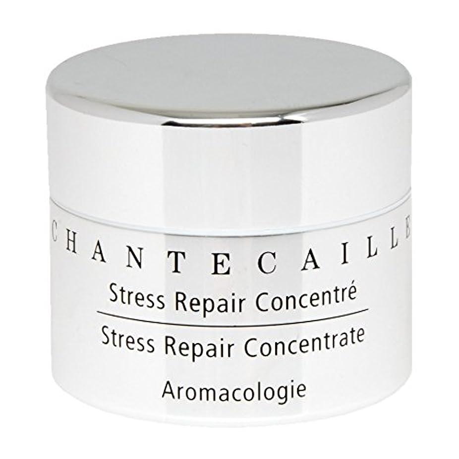 サスティーン援助暴露するシャンテカイユストレス修復濃縮15ミリリットル x4 - Chantecaille Stress Repair Concentrate 15ml (Pack of 4) [並行輸入品]