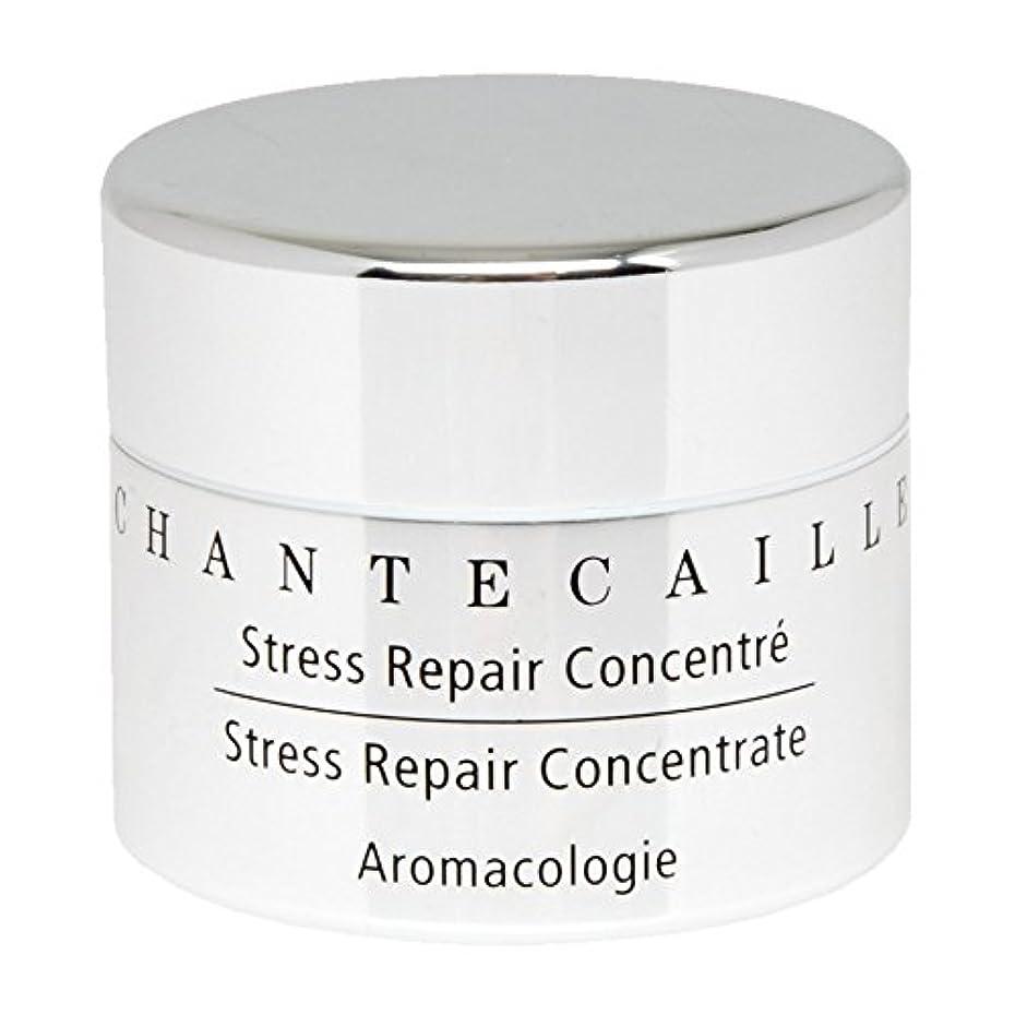 ファイル引き出す夢シャンテカイユストレス修復濃縮15ミリリットル x2 - Chantecaille Stress Repair Concentrate 15ml (Pack of 2) [並行輸入品]