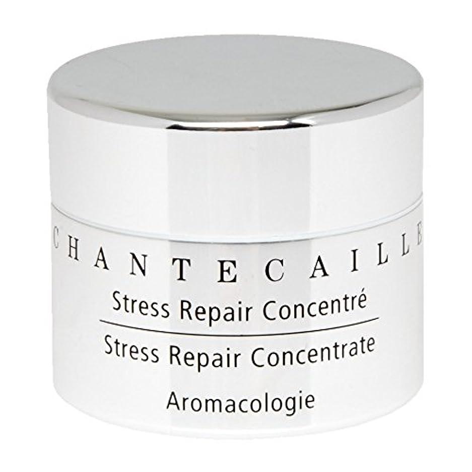 パターンダブルオンChantecaille Stress Repair Concentrate 15ml (Pack of 6) - シャンテカイユストレス修復濃縮15ミリリットル x6 [並行輸入品]