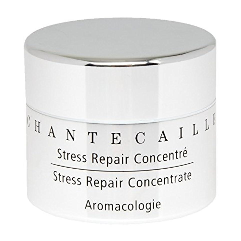 スノーケルおびえた後者Chantecaille Stress Repair Concentrate 15ml (Pack of 6) - シャンテカイユストレス修復濃縮15ミリリットル x6 [並行輸入品]