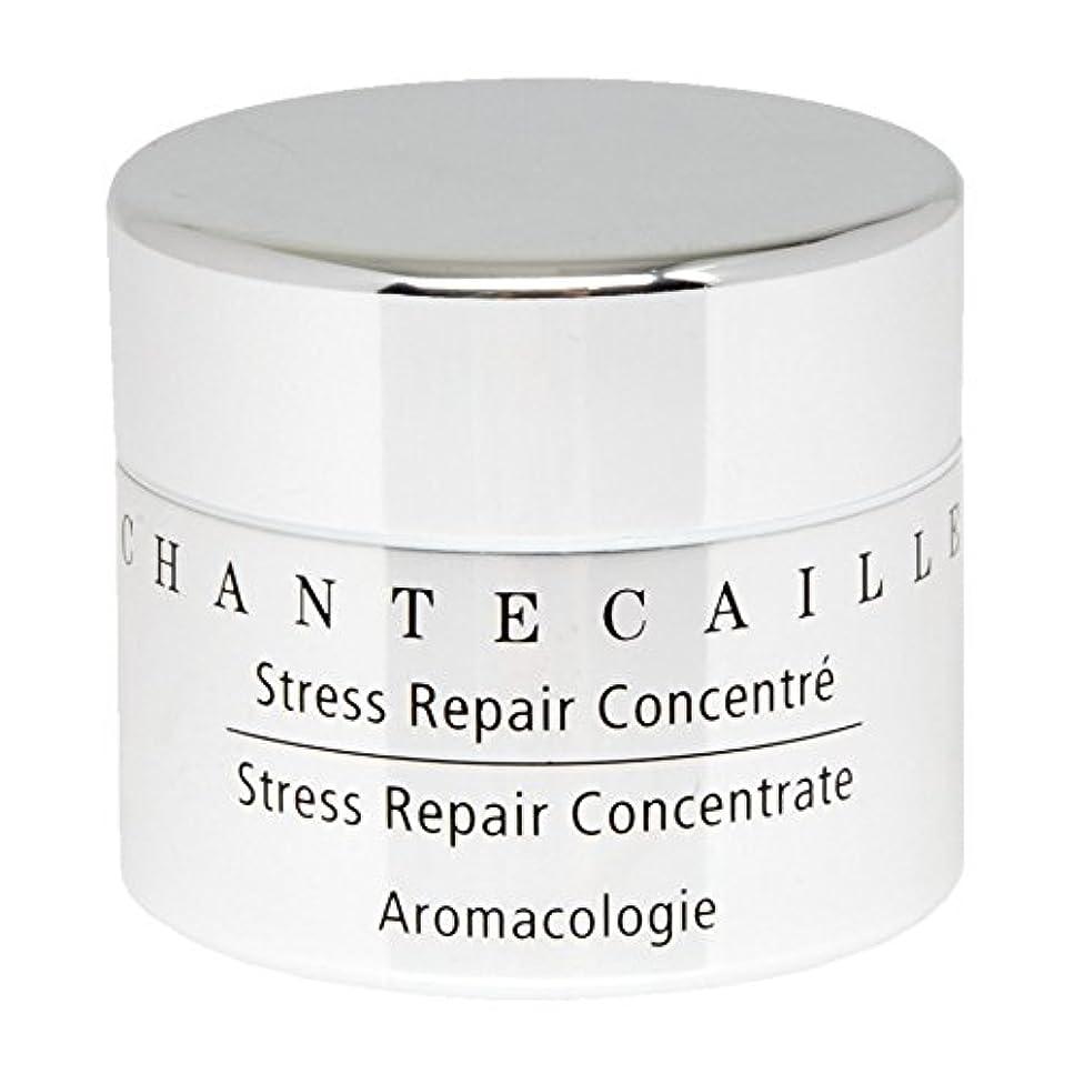 不忠贅沢フィットネスシャンテカイユストレス修復濃縮15ミリリットル x4 - Chantecaille Stress Repair Concentrate 15ml (Pack of 4) [並行輸入品]