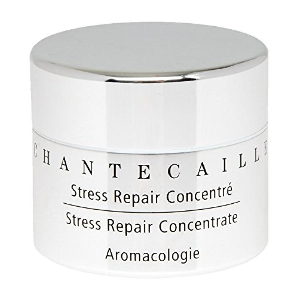 欺くスライムこんにちはChantecaille Stress Repair Concentrate 15ml (Pack of 6) - シャンテカイユストレス修復濃縮15ミリリットル x6 [並行輸入品]