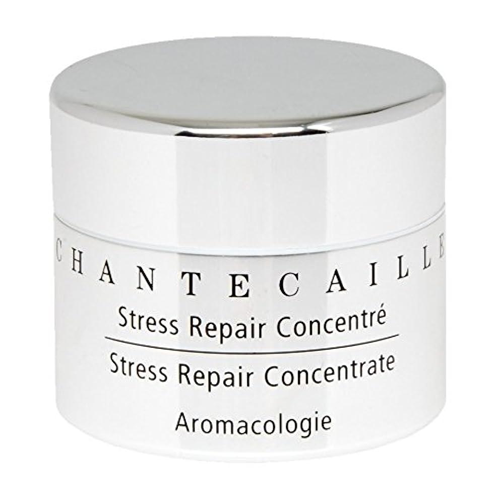再びデクリメントサリーシャンテカイユストレス修復濃縮15ミリリットル x4 - Chantecaille Stress Repair Concentrate 15ml (Pack of 4) [並行輸入品]
