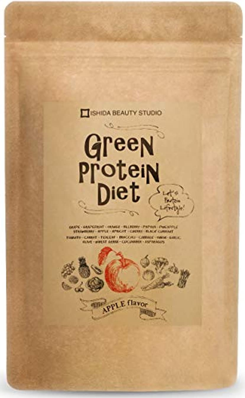 貞残基慣れるグリーン プロテイン ダイエット シェイク 置き換え スムージー 美容成分配合 無添加 アップル 100g